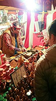 20161212十二日まち@つきのみや神社 浦和 七味屋さん.jpg