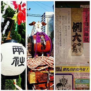 20170603須賀神社例大祭.jpg