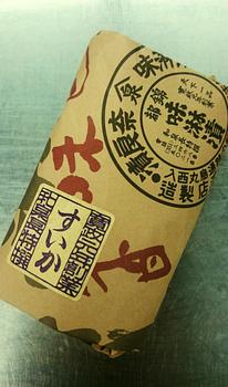 20170623すいかの奈良漬け.jpg
